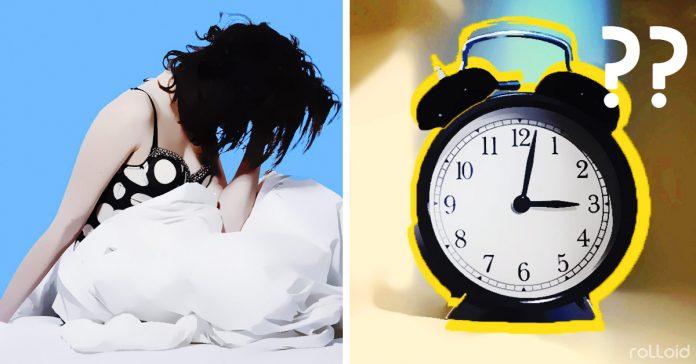 por que nos levantamos siempre a la misma hora por la noche banner2